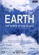 EARTH - The Power of the Planet DVD, BBC 2008